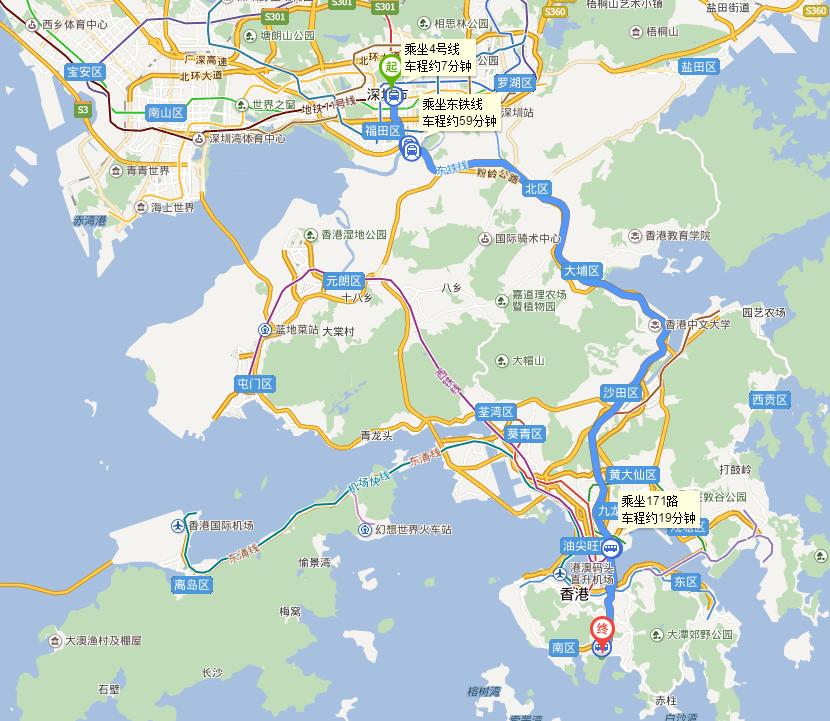 屯门怎么去海洋公园