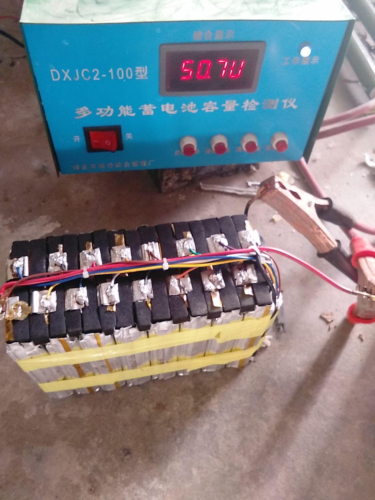 本人想开一个电动车锂电池组装厂,需要哪些设备?材料哪里买?图片