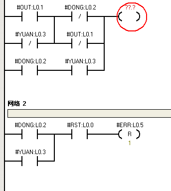 使用西门子s7-200的plc 建立一个气缸报警原点与动点不在位报警库图片