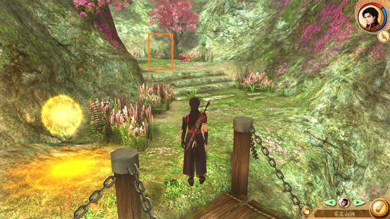 古剑奇谭1怎么采集种子啊图片