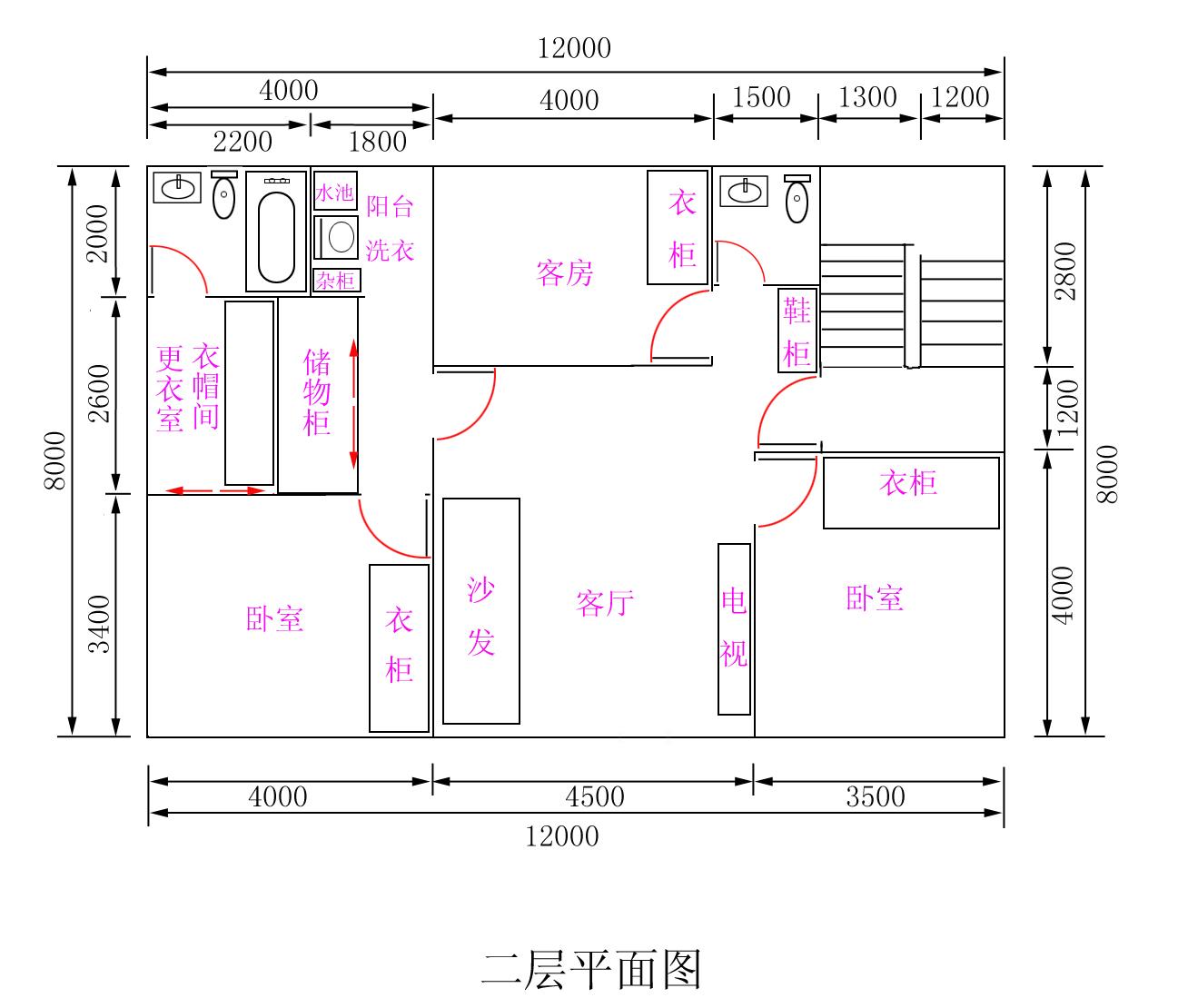 如何把长12米宽8米的地皮设计成三房两厅一厕所,要设计图图片