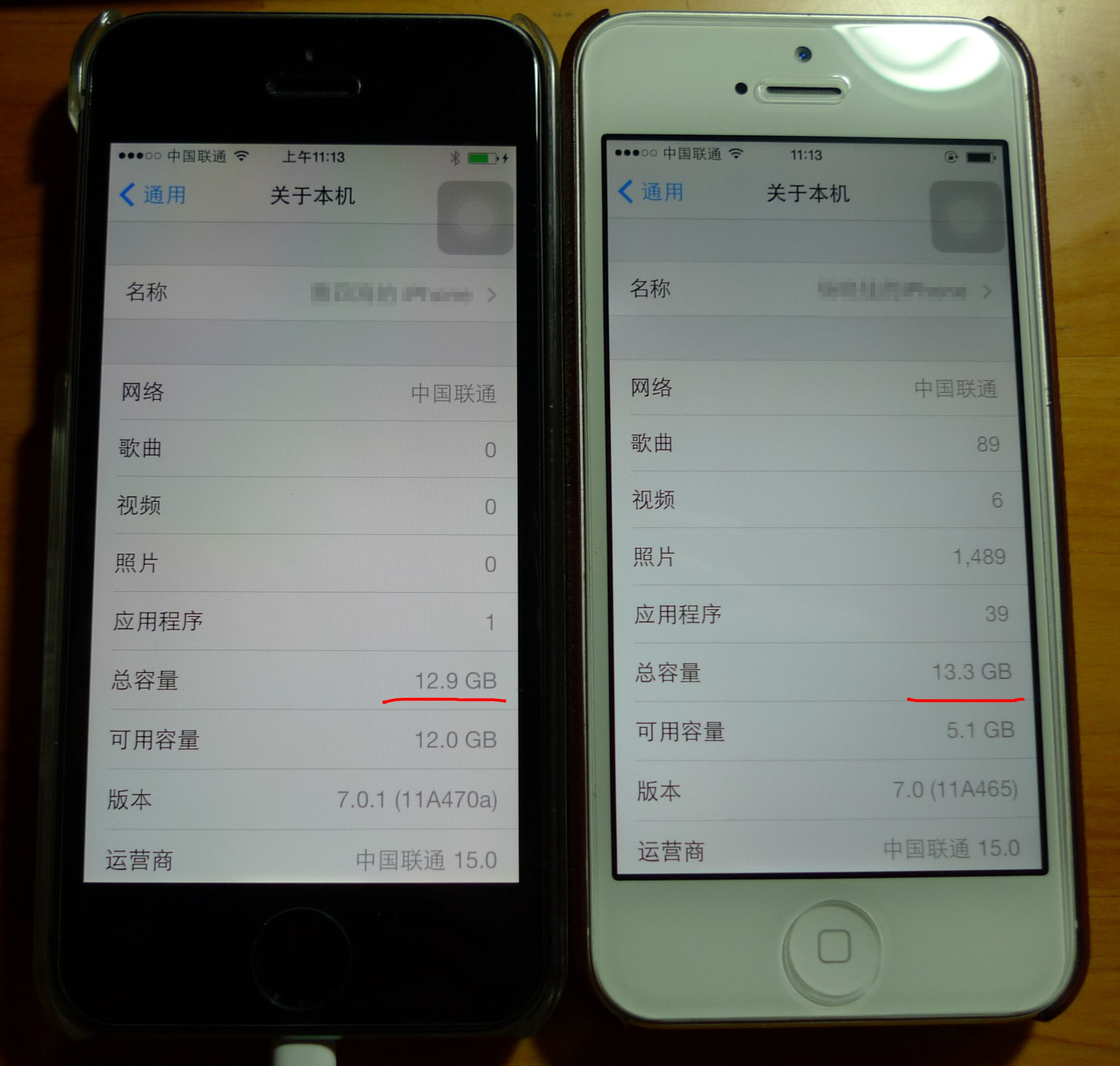 苹果手机16g实际内存是多少g