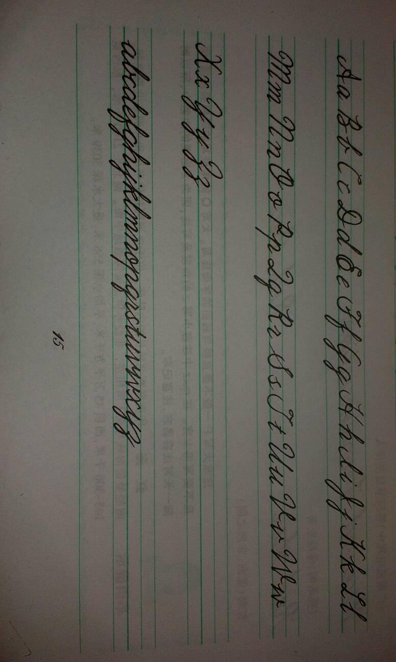 求英文26个字母的花体写法 (776x1296)-26个英文字母表花体书写