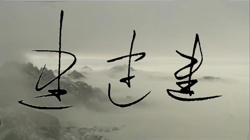 2010-03-14 容字个性签名怎么写 5 2014-04-19 想建个朋友群,请给起个图片