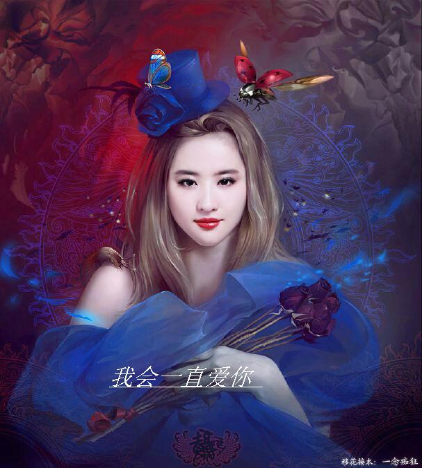 杨幂等美女明星的斗转星移合成图么