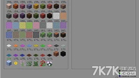 我的世界ipad版的物品代码(图)