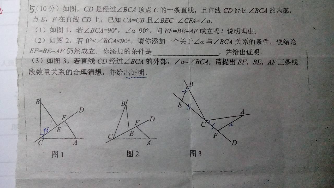 初一数学,几何图片