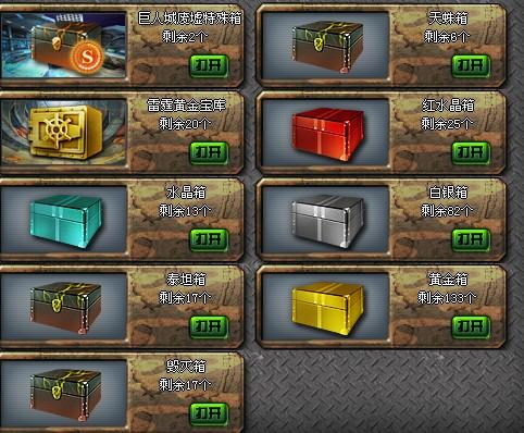cf什么盒子最好用_cf盒子_cf盒子哪个好用 - 麦盒网