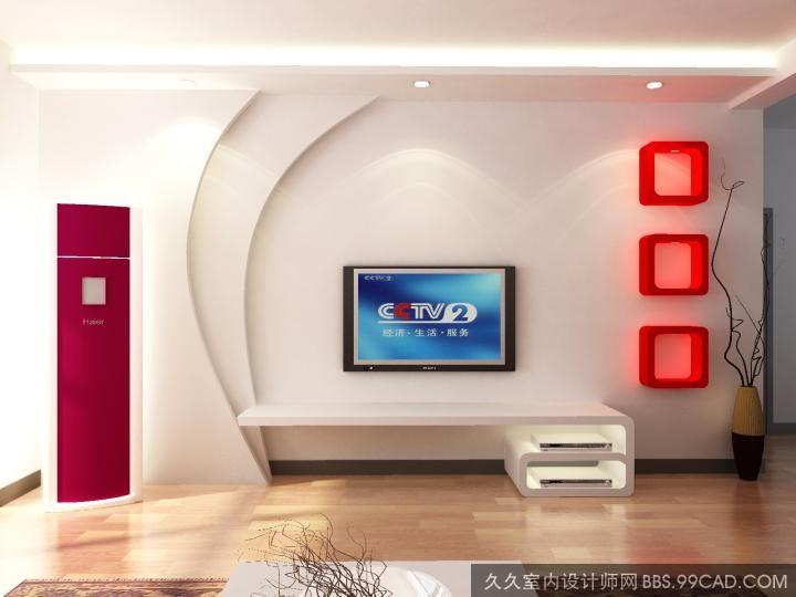 如图 白色电视柜上的两个抽屉角上的圆弧怎么做出来的图片