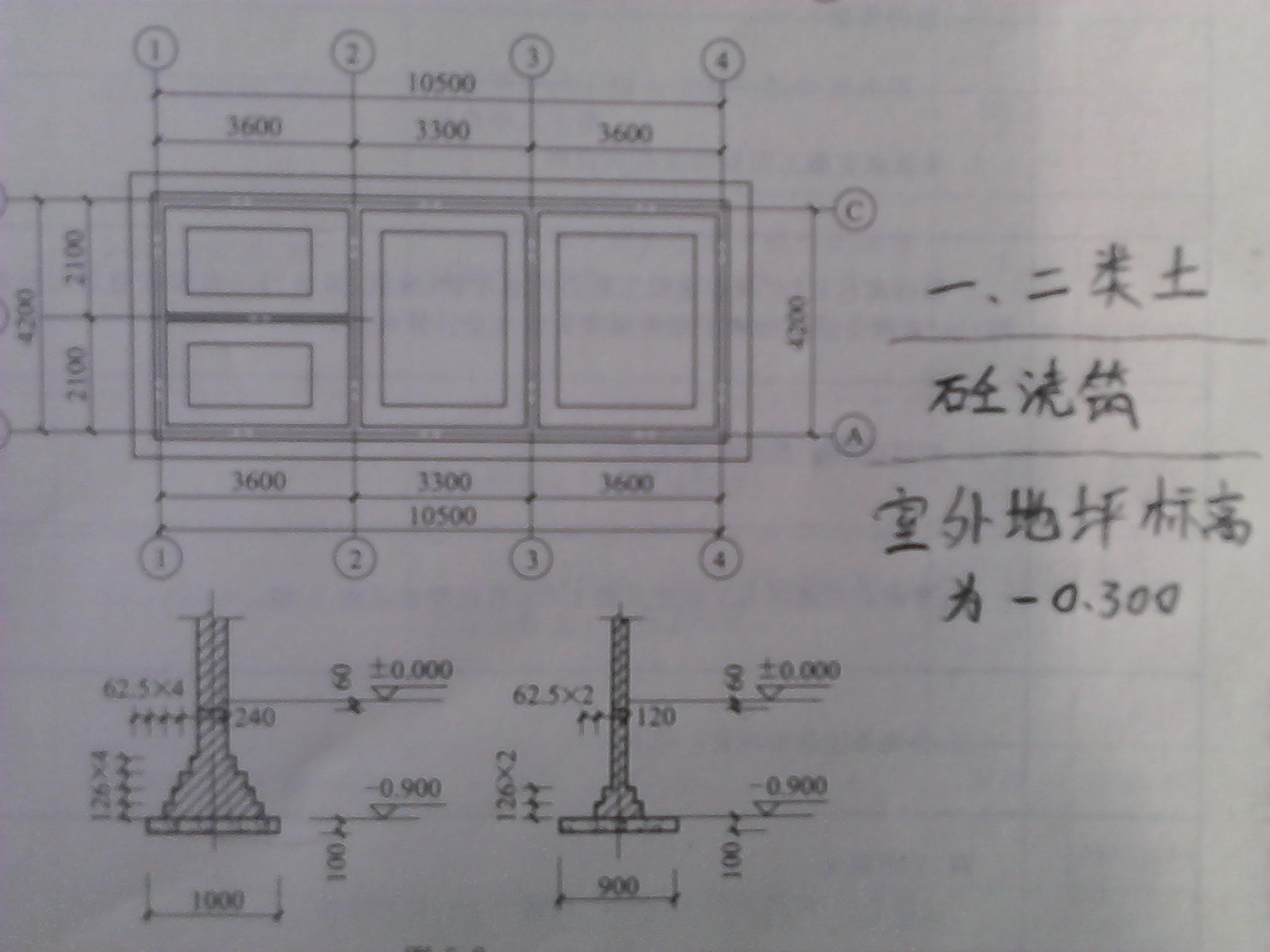 有梁式条形基础 条形基础平面布置图 条形基础施工图图片