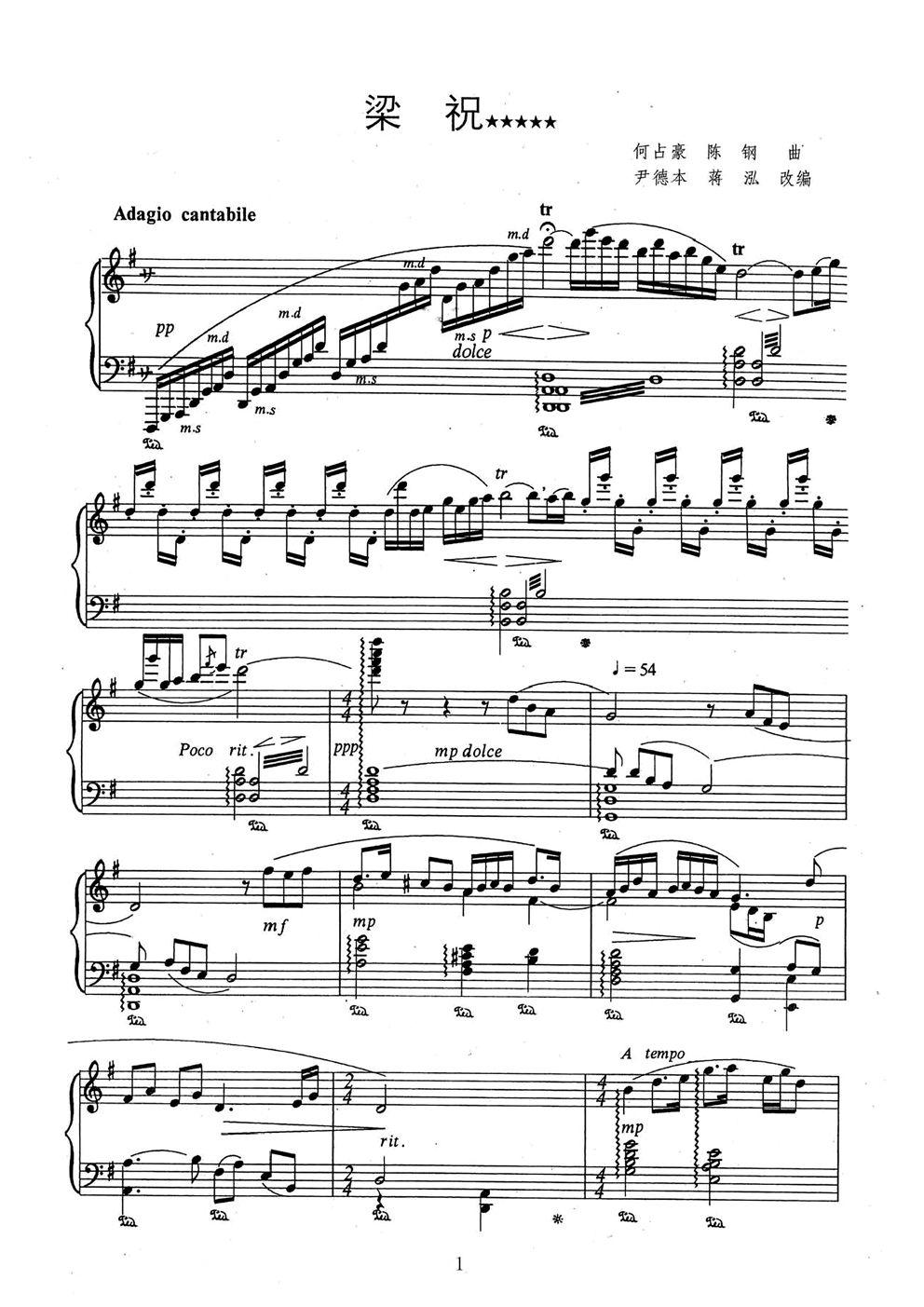 有钢琴梁祝的曲谱吗图片