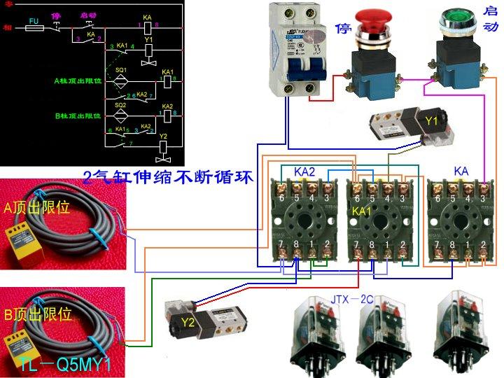 你好,我有2个带磁性气缸,磁性开关控制电磁阀是怎么接线的,需要继电器图片