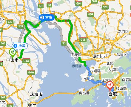 中山去香港