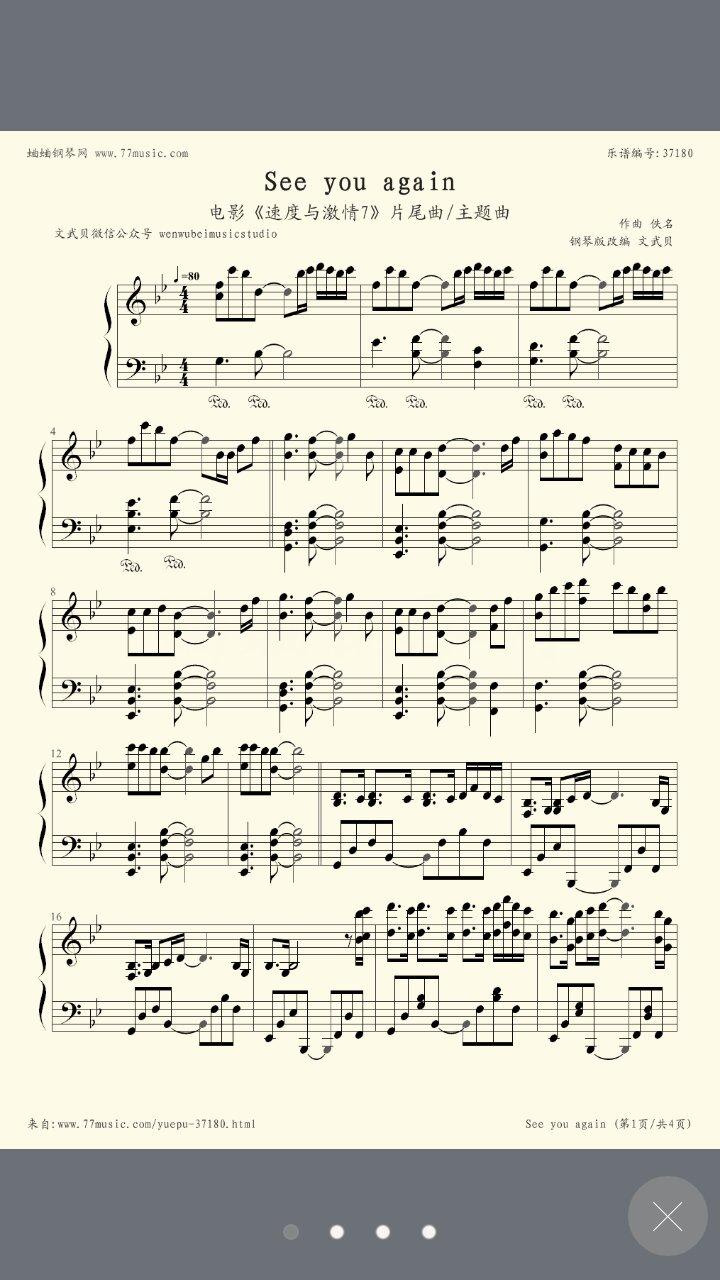 主题歌的钢琴曲曲谱简谱图片
