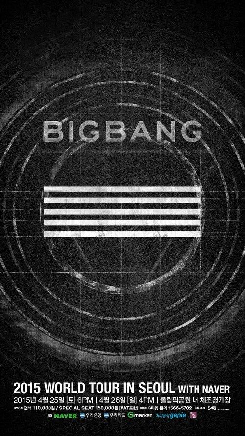 谁有BigBang MADE 的手机封面高清壁纸 多多益善_百度 ...