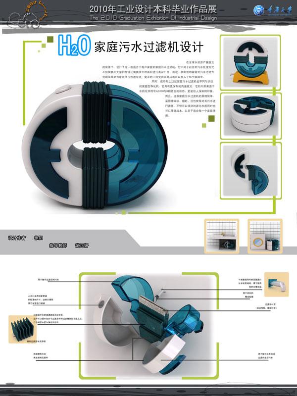 家具产品产品展板源文件图片