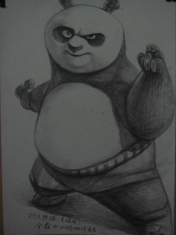 人教版七年级下册美术书熊猫素描图片
