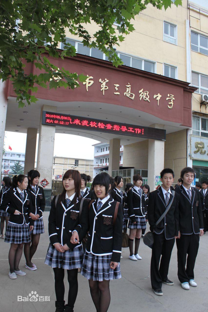 河南省沈丘县一高,二高,三高,醒民,县直高中录取分数线是种几大高中时态图片