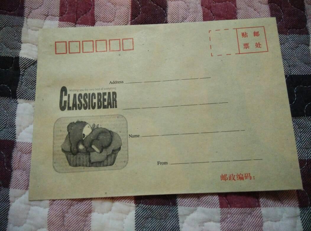 求这种信封的写信格式,最好要有图!图片