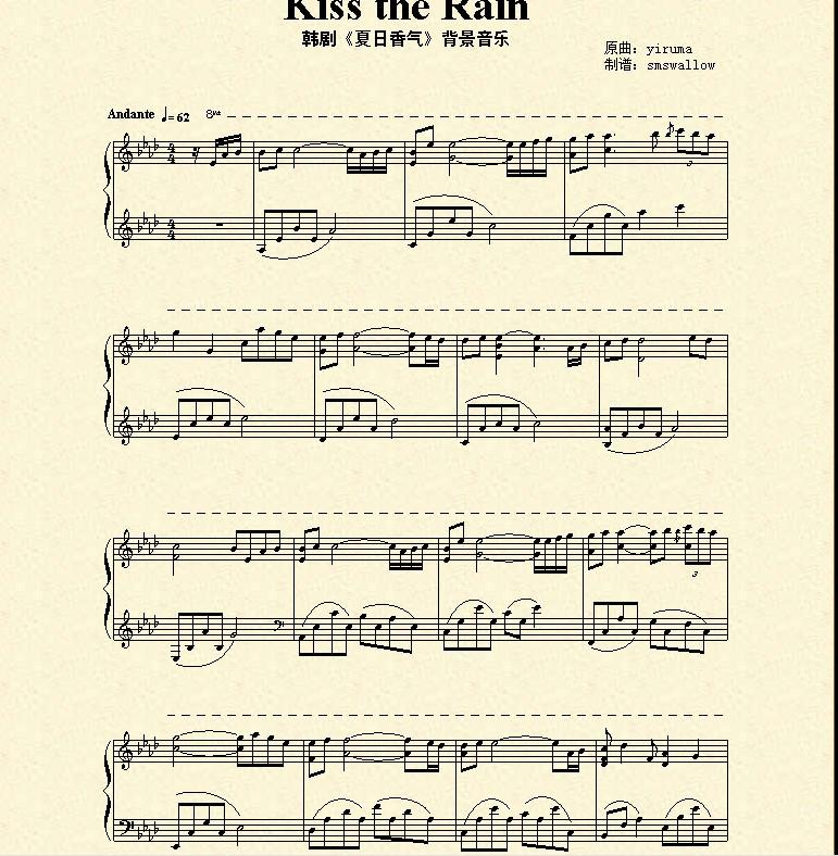 钢琴曲的五线谱图片