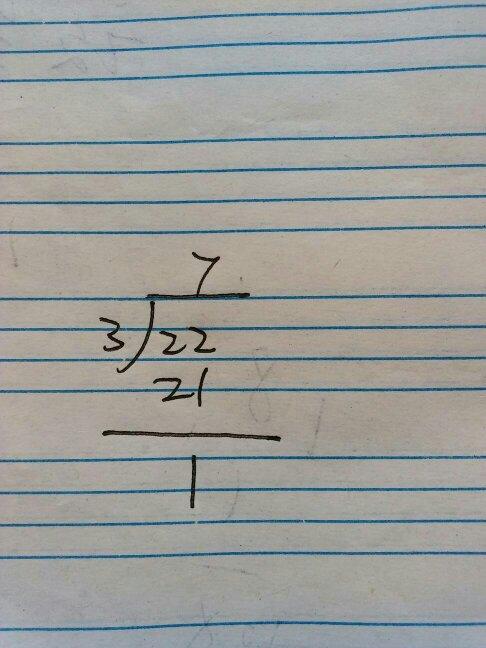 小学数学题举例竖式