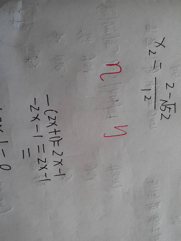 这个…… 其实手写体并没有统一标准,比如大写字母g有两种写法(附有图片