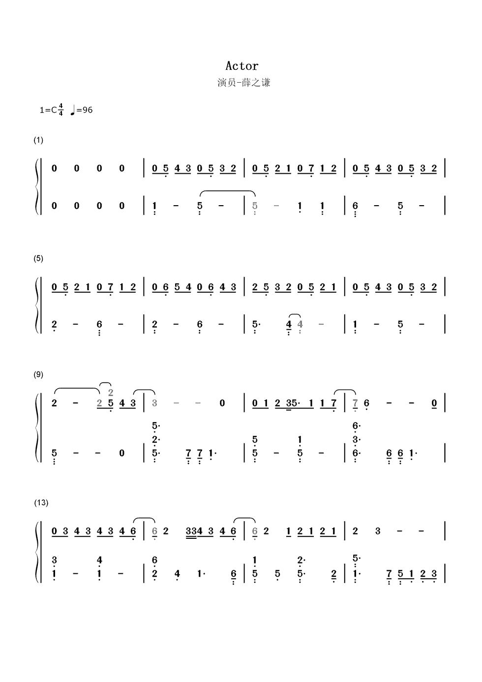以下是《演员》钢琴数字简谱第一页预览,请留邮箱,采纳后即发全谱.图片