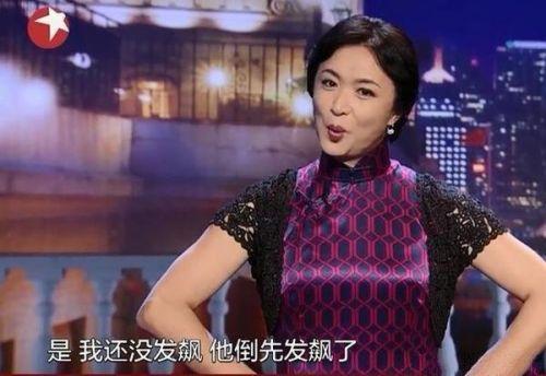 金星秀花大姐�9�9�+�,_金星,1967年8月13日出生在辽宁沈阳,中国舞蹈家,脱口秀主持人.