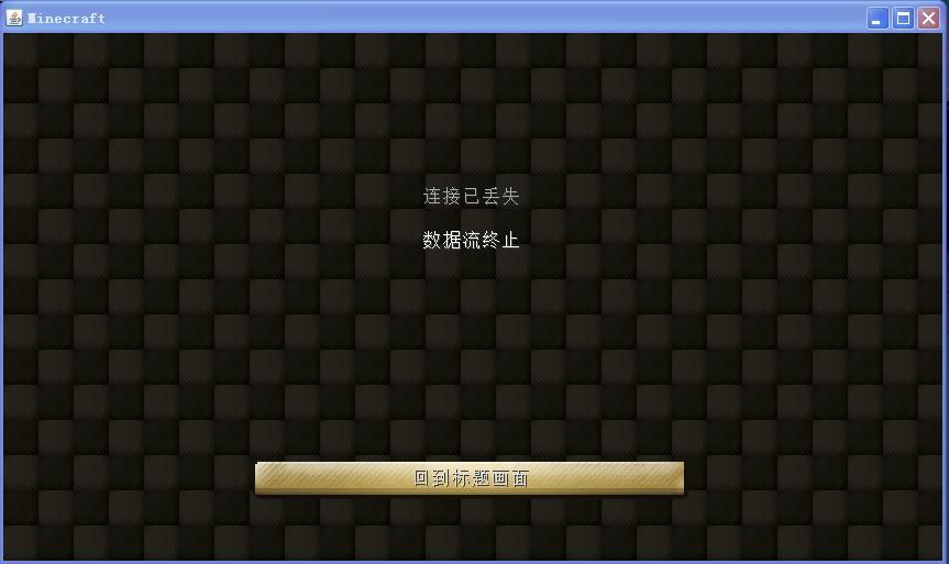 Mc 我的世界(游戏) 服务器映射端口问题