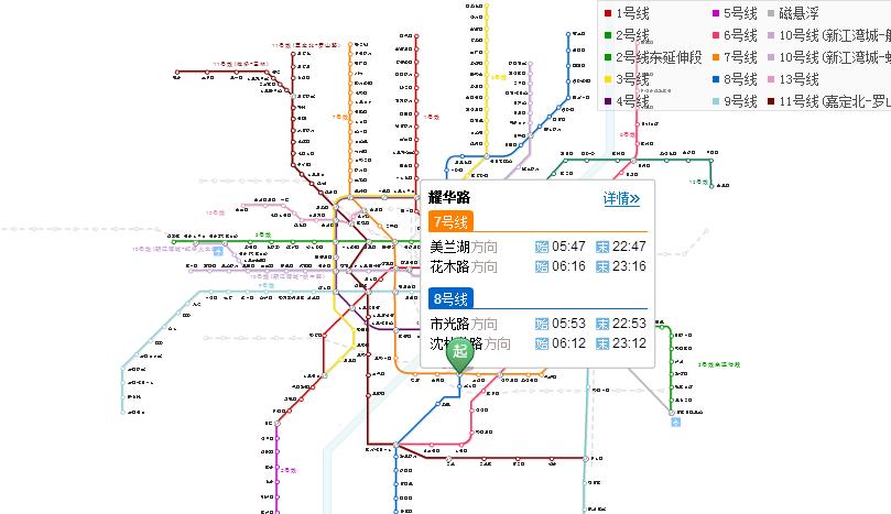 上海地铁七号线路线图片 上海地铁七号线路线图片大全 社会热点图片 图片