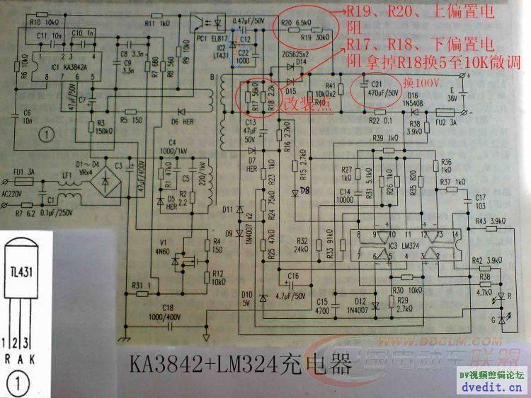市电给48v蓄电池恒压充电的电路图片