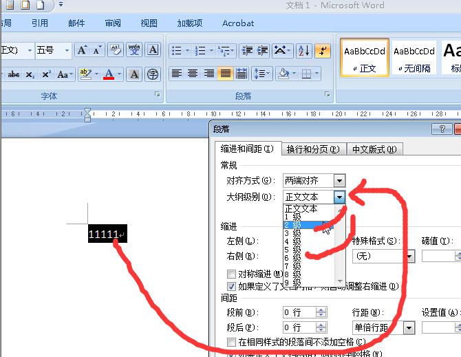 如果word2007就是上面那个界面上点大纲视图.图片