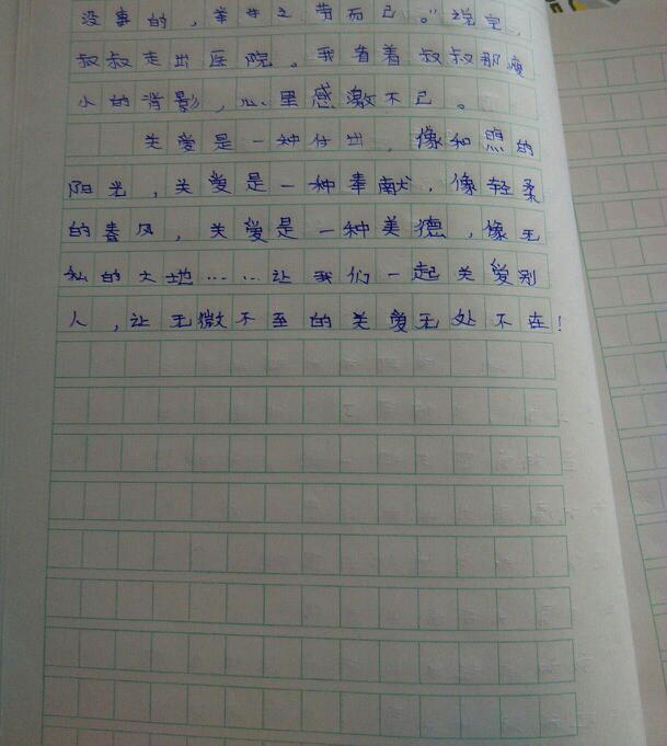 我的朋友三个作文例子写高中有湖南学校那些图片