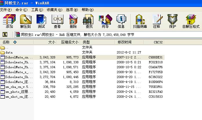 日本色图压缩包下载_谁介绍个下载单机游戏压缩包的网站!