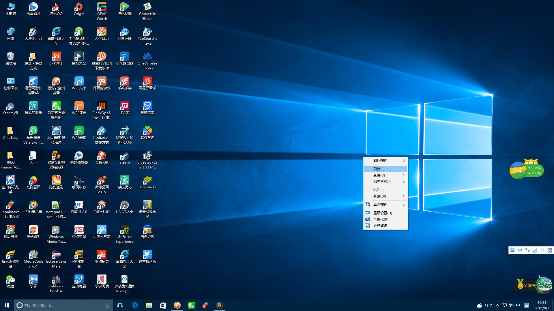 win10怎么显示我的电脑在桌面,桌面图标设置图片