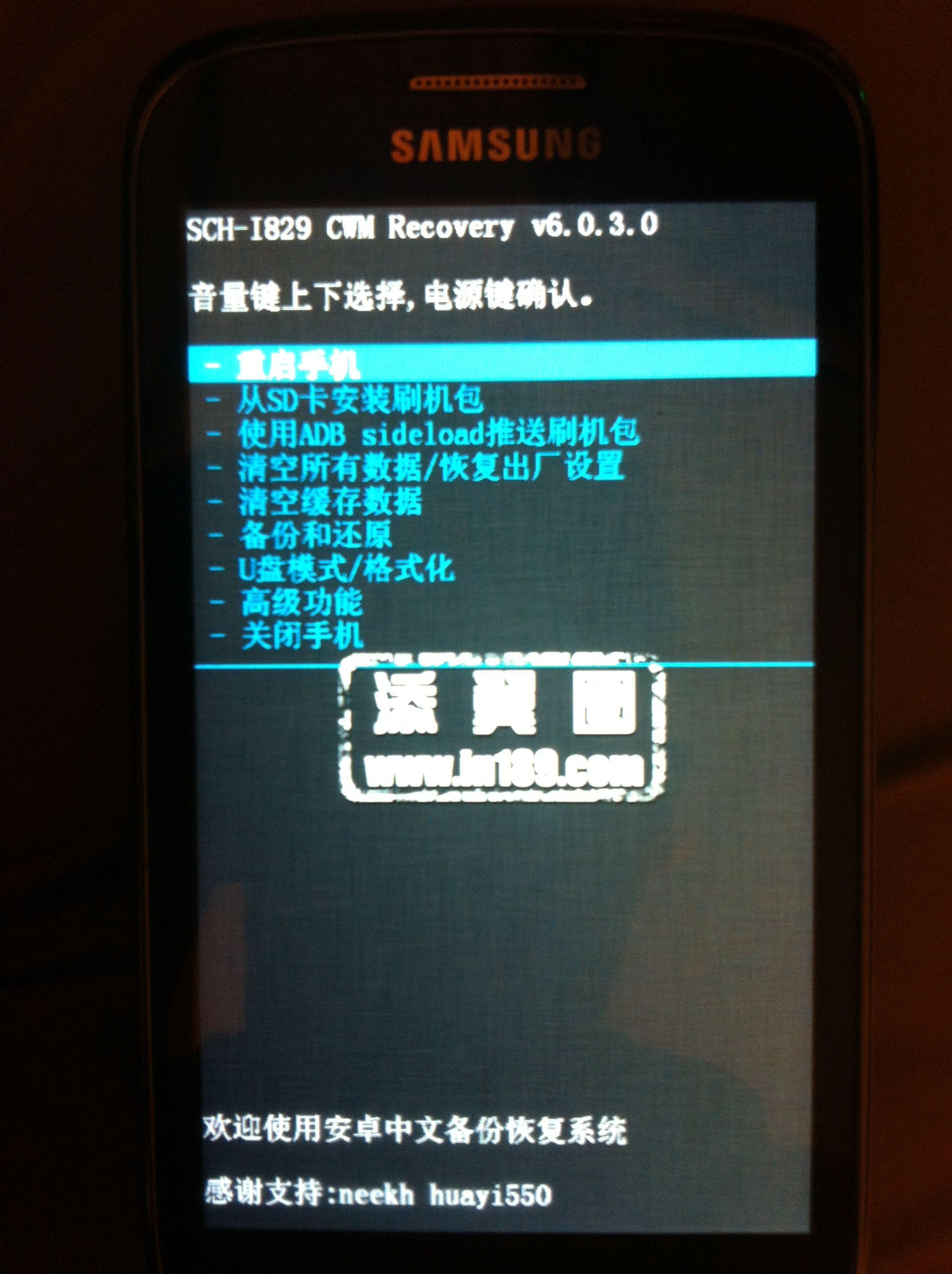 若您需要的是i829毛线,三星手机未下载刷机包使用手机,如果地址提供官方钩手机套图片