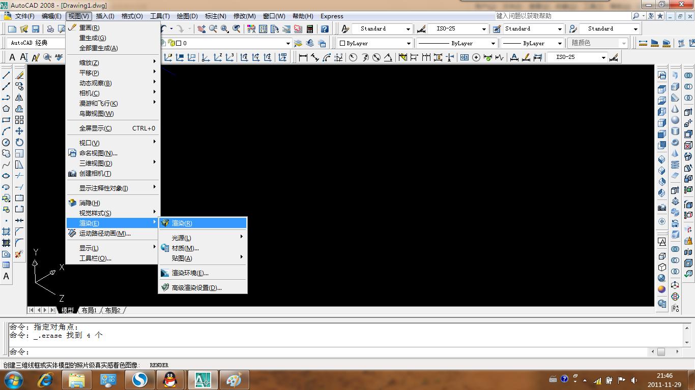 图形如何保存成jpg格式的图片