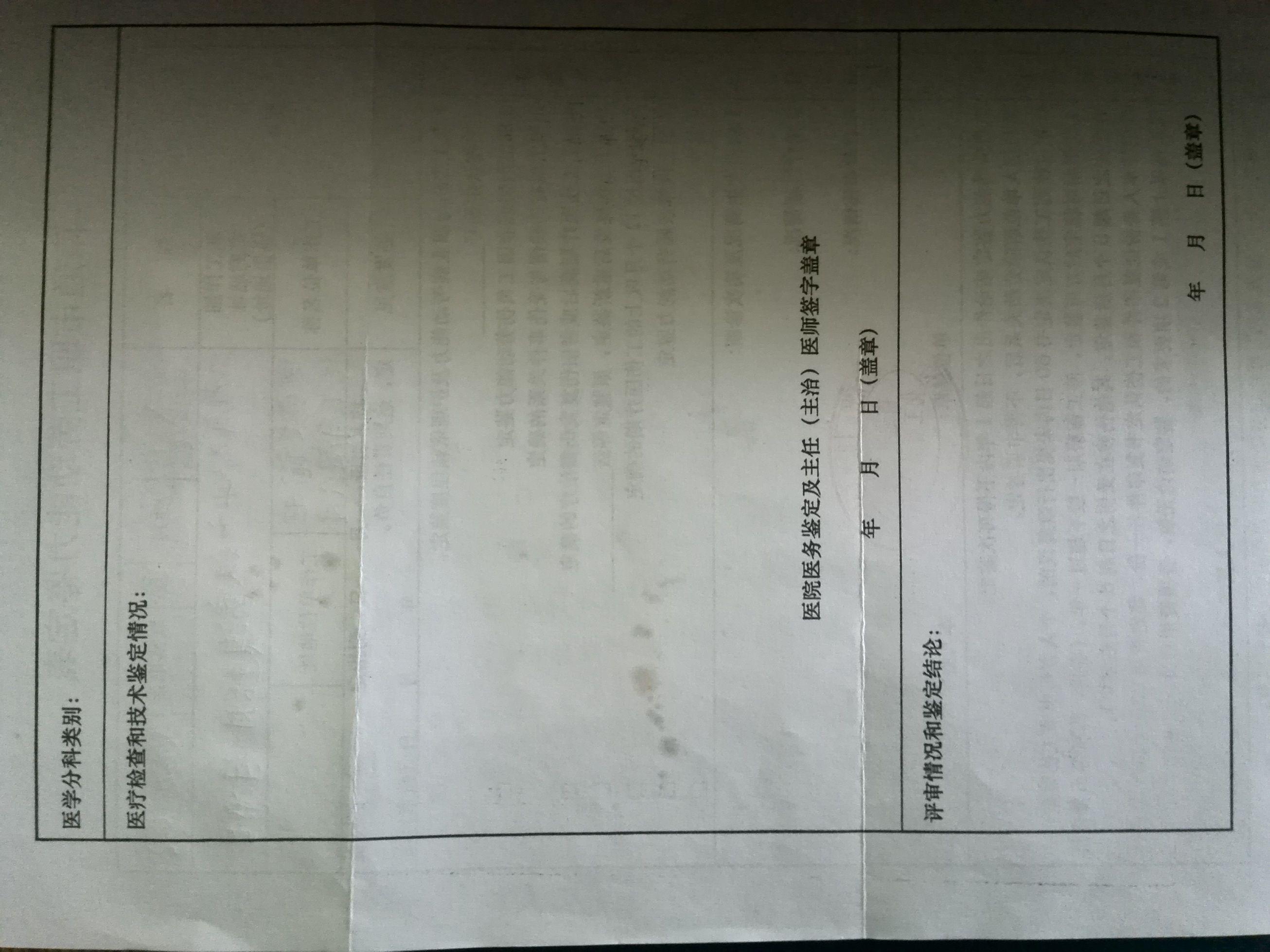 当前版本号:v3.0.6.3 更新日期:2012年10月17日文件大小:2.55GB 官方下载器 迅雷. 作者:无极 来源:官方网站 下载中心-英雄联盟官方网站-腾讯游戏
