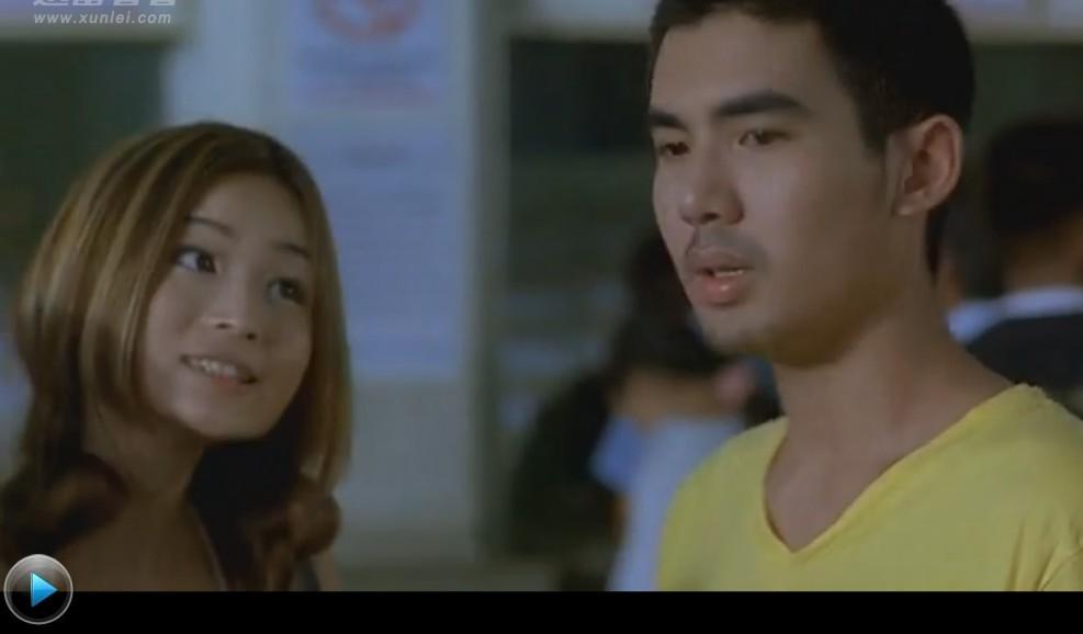 荷尔蒙:泰国电影那个中分波波头想恒问路的女孩是谁