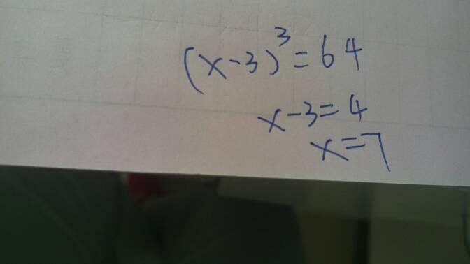x的立方等于64怎么算