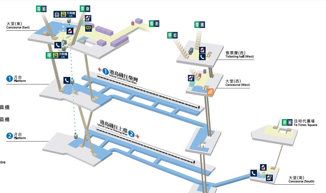 香港铜锣湾图片