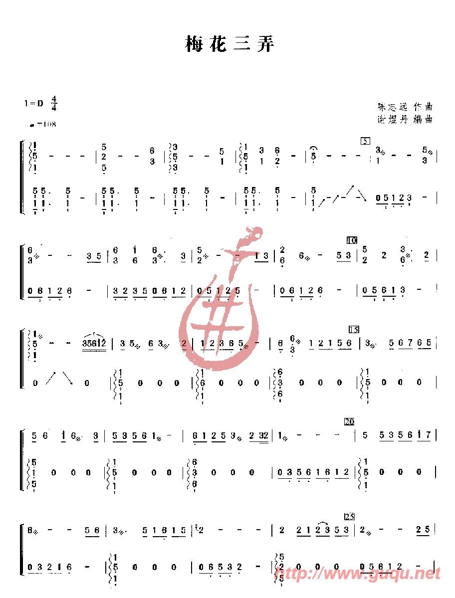 古筝是简谱的还是五线谱