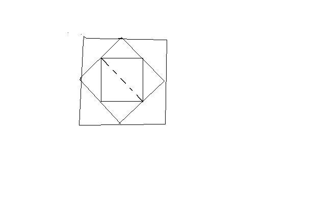 第一次:将两个全等的等腰直角三角形拼成一个正方形第图片