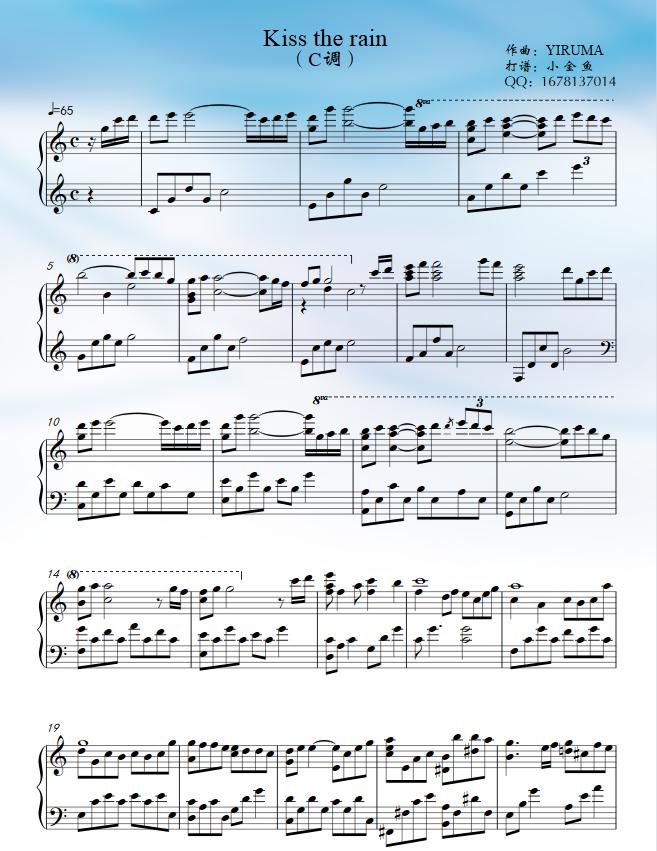 谁有kiss the rain钢琴谱完整版,最好简谱五线谱都有.图片