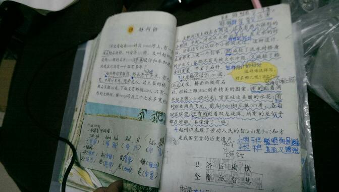 赵州桥课文 问题课文的第三段写得很生动,我要把它抄下来.