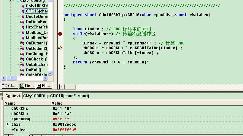 软件窗截图819
