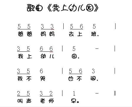 急求三首儿歌的左手和弦!用135,1535之类的简单的和弦图片