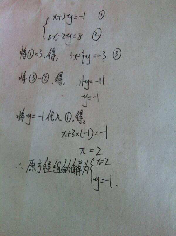 八年级数学上册 八年级数学上册人教版 八年级上册数学课本 八年级数图片