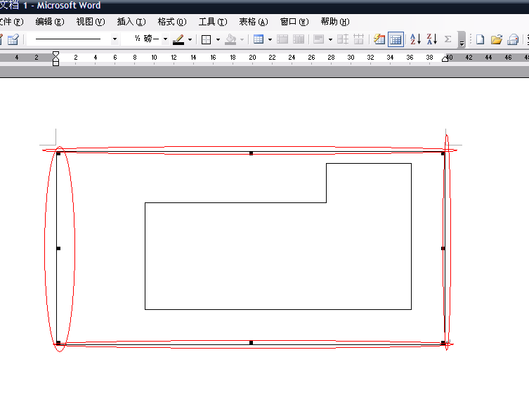 cad里画图复制到word文档里的图片怎样去除由复制产生图片