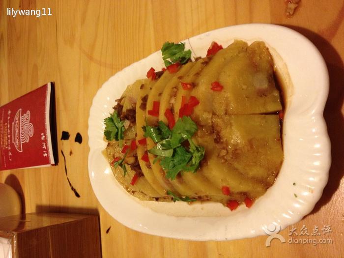 忻州定襄蒸肉技术